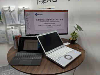 【イベント】働き方改革EXPO